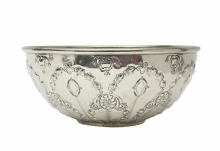 Moroccan Hammam Bowl Vintage made of Silver Maillechort Hand Engraved Large 19.5cm 7.7'' (Ref HB28)